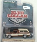1979 Ford F150 in 1:64 scale by Greenlight
