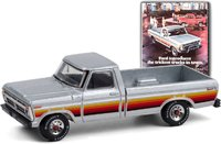 """1977 Ford F-150 """"Ford Introduces The Trickest Trucks In Town"""" in 1:64 scale by Greenlight"""