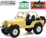 1980 Jeep CJ-5 Charlie's Angels 1976-81 TV Series in 1:18 scale by Greenlight