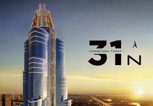 31N Commercial Tower - Shop