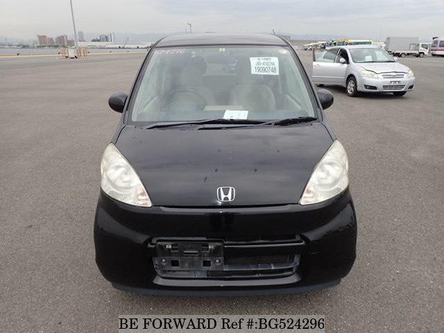 Imarisha Car image