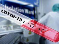 El Ministerio de Salud dió a conocer Informe Epidemiológico acerca de la crisis sanitaria que afecta a nuestro país.