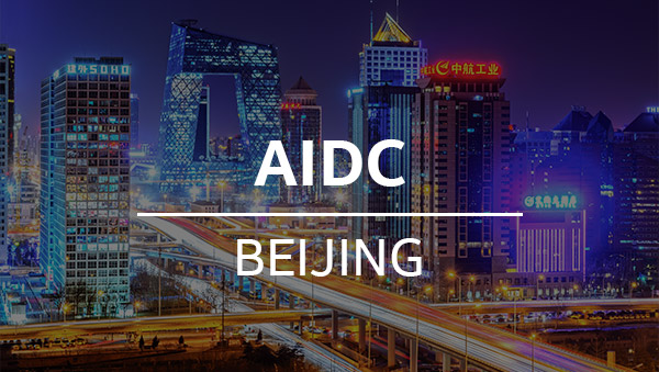 AIDC Beijing