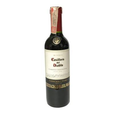 Vino Casillero Cabernet Sauvignon X 375 Ml