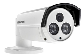 DS-2CD2212-I5-4MM Hikvision | JMAC Supply