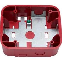SBBRL System Sensor | JMAC Supply