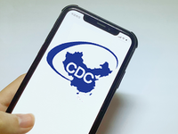CDC in Chinese Internet. Source: Image created by the Authors (Runxi Zeng); Copyright: The Authors (Runxi Zeng); URL: http://www.jmir.org/2020/12/e19470/; License: Creative Commons Attribution (CC-BY).