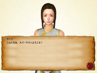 Guide character in SPARX Japanese version. Source: HIKARI Lab, Inc; Copyright: HIKARI Lab, Inc; URL: http://www.researchprotocols.org/2020/4/e15164/; License: Licensed by the authors.