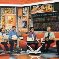Members of the Mountain Music Ambassadors appear on Chinese television