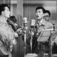 East Mountain Boys on Radio Osaka - October 17, 1958