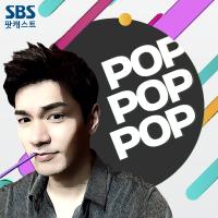 김주우의 팝팝팝