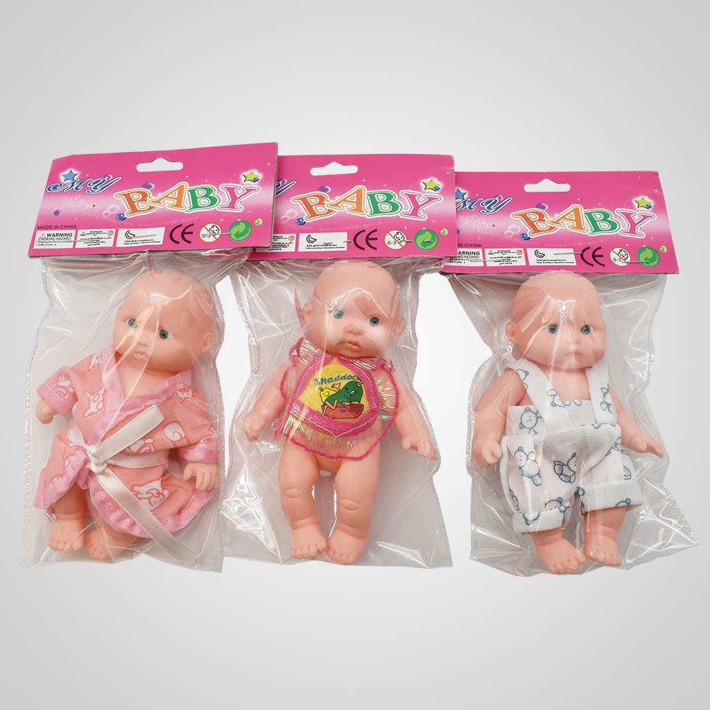 63330 - Dolls With Assorted Outfits
