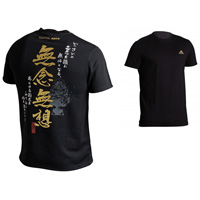 Adidas Warrior T-Shirt