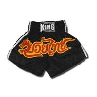 King Thai Trunks - KKBTS-102