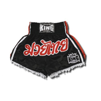 King Thai Trunks - KKBTS-103