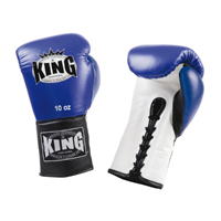 King Professional Boxing Gloves - Lace-Up