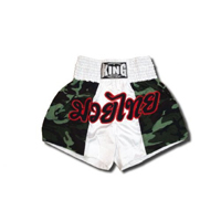 King Thai Trunks - KTBSS-004