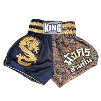 King Thai Trunks - KTBSS-041