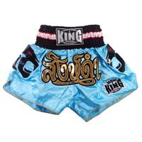 King Thai Trunks - KTN-02