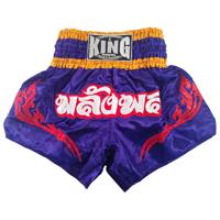 King Thai Trunks - KTN-07