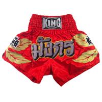 King Thai Trunks - KTN-08