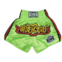 King Thai Trunks - THK-LG
