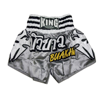 King Thai Trunks - THK-S