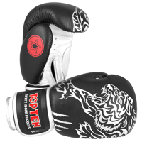 Top Ten Boxing Gloves - Tiger