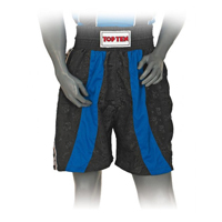 Top Ten Boxing Shorts