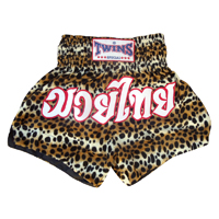 Twins Thai Trunks - Jaguar