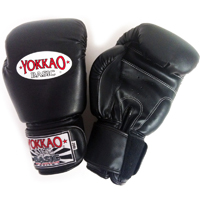 Yokkao Basic Boxing Gloves
