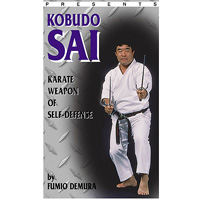 Kobudo Sai: Karate Weapon of Self Defense