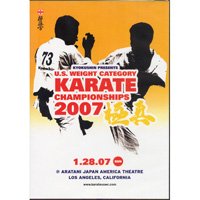 Kyokushin Championship 2007