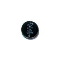 Karate (Black) Pin