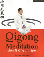 Qigong Meditation: Small Circulation
