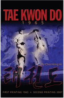 Tae Kwon Do Art Of Self Defense 1965