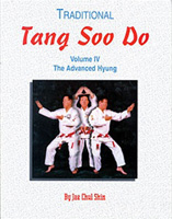 Tang Soo Do, Volume 4: The Advanced Hyung