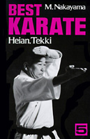 Best Karate 5: Heian, Tekki