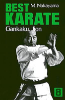 Best Karate 8: Gankaku, Jion