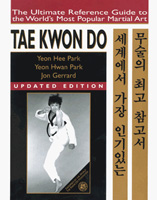 Tae Kwon Do Reference Guide