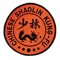 Chinese Shaolin Patch - 4