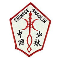 Chinese Shaolin Symbol Patch - 4