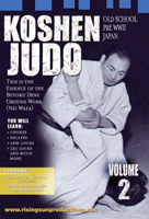 Koshen Judo: Old School Pre WWII Japan, Volume 2