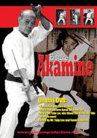 Eisuke Akamine