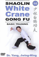 Shaolin White Crane 1 & 2: Basic Training