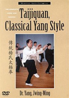 Taijiquan Classical Yang Style: The Complete Form and Qigong