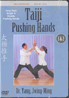 Taiji Pushing Hands 1 & 2 (YMAA Tai Chi)