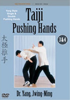 Taiji Pushing Hands 3 & 4 (YMAA Tai Chi)