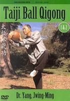 Taiji Ball Qigong 1 & 2 (YMAA Tai Chi)