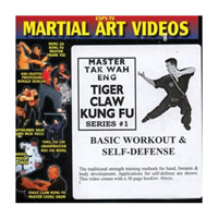 Tiger Claw Kung Fu, Series 1: Basic Workout & Self-Defense